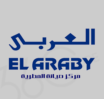 El araby